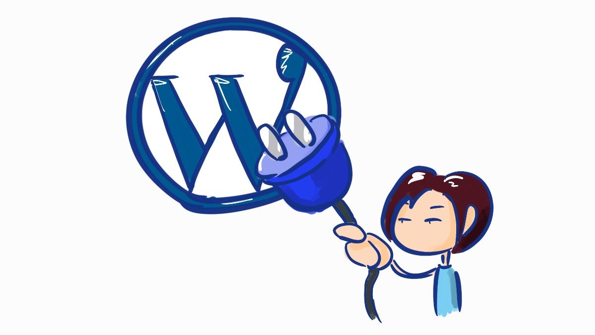 WordPressプラグイン8選